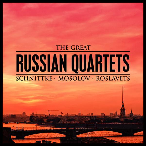 String Quartet No. 3 (1920)