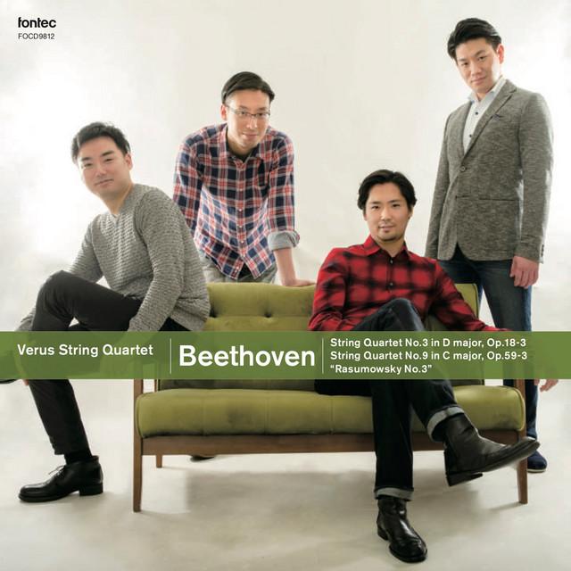 ベートーヴェン 弦楽四重奏曲全集 [3] 第3番 & 第9番
