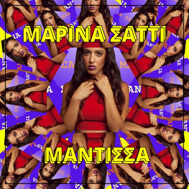 Marina Satti