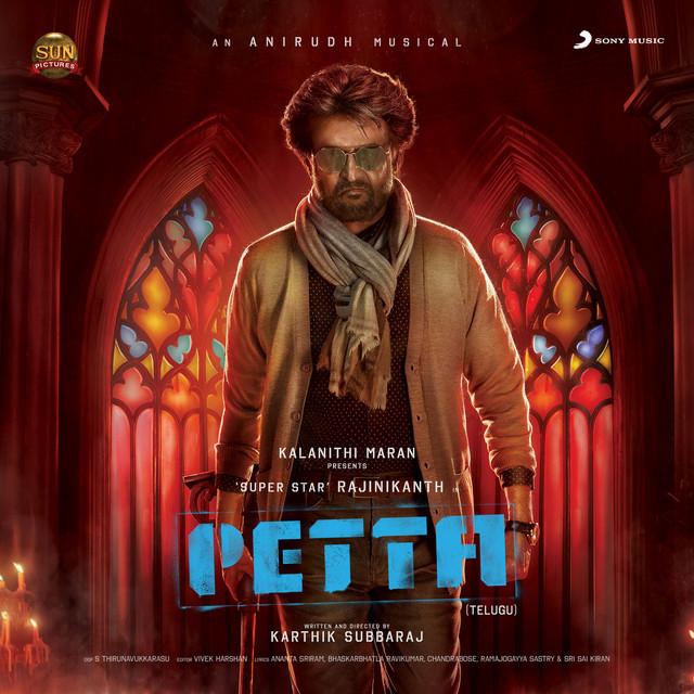 Petta (Telugu) [Original Motion Picture Soundtrack]