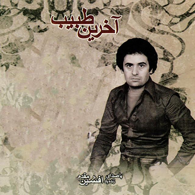 Ghoroub
