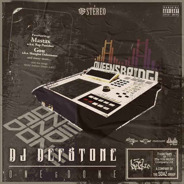 DJ defstone 1st Album