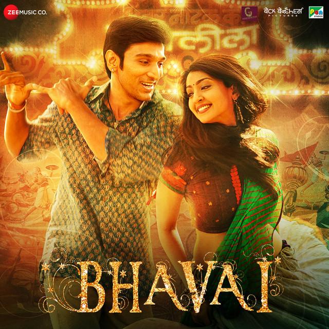 Bhavai (Original Motion Picture Soundtrack)