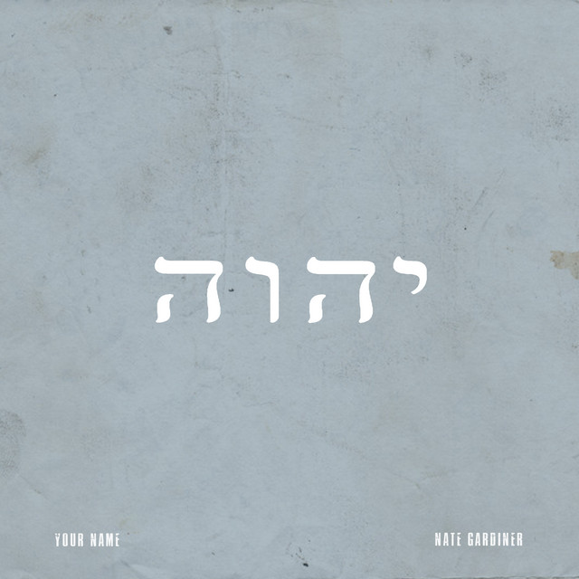 Nate Gardiner - Your Name