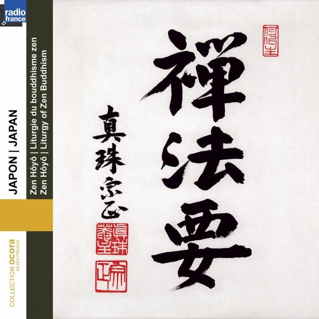 Japon: Zen Hôyô, Liturgie Du Bouddhisme Zen