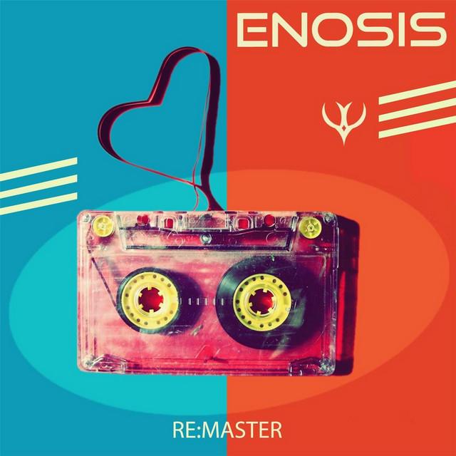 Re: Master