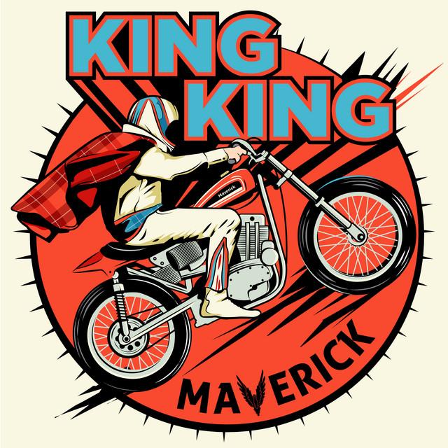 Maverick (Deluxe)