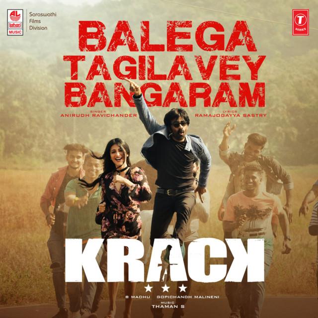 """Balega Tagilavey Bangaram (From """"Krack"""")"""
