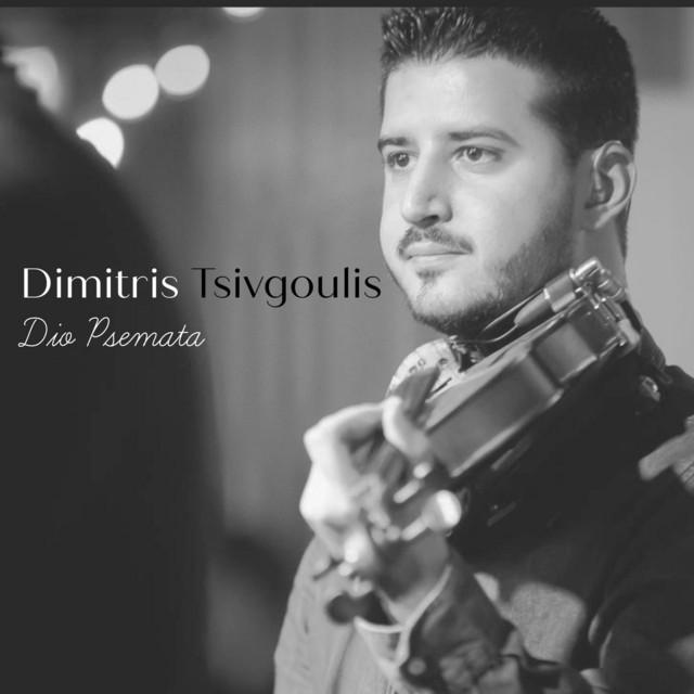 Dimitris Tsivgoulis