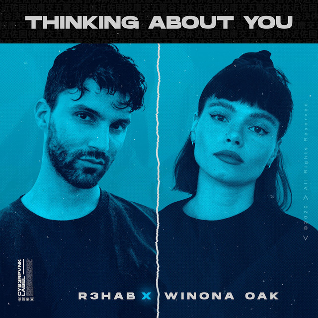 Thinking About You (with Winona Oak)