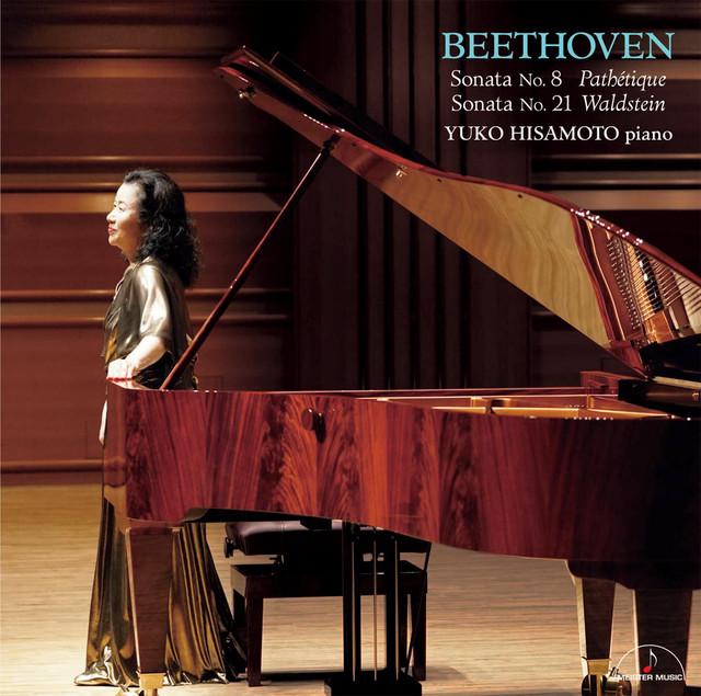 BEETHOVEN Sonata No. 8 Pathétique Sonata No. 21 Waldstein