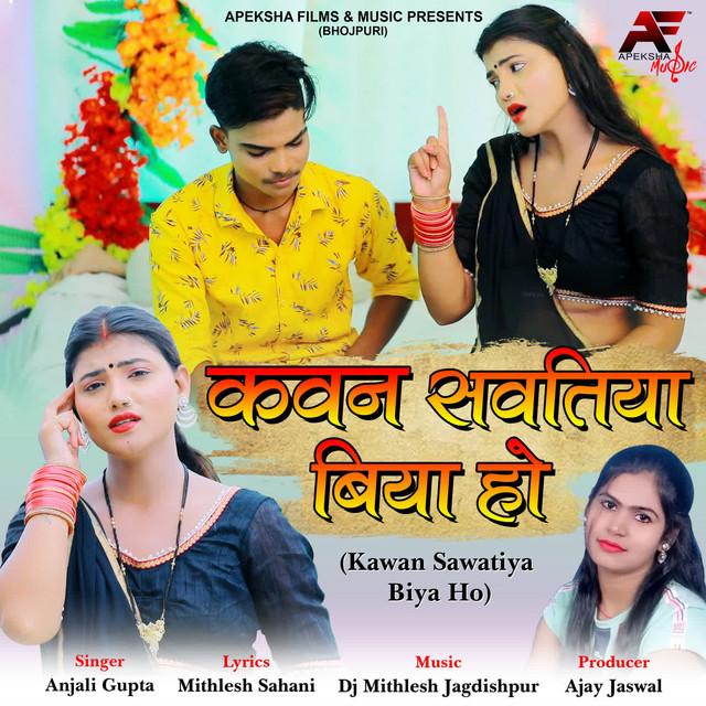 Kawan Sawatiya Biya Ho