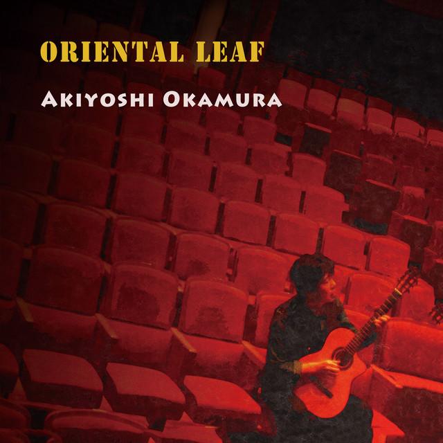Oriental Leaf