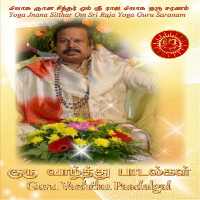 Guru Vazhthu Paadalgal Album By Ilango Sakkarai Spotify