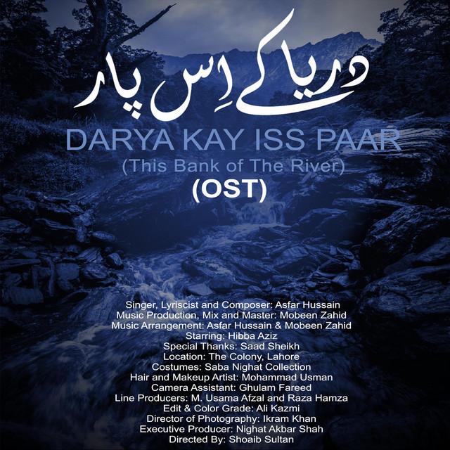 Darya Kay Iss Paar