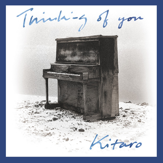 Thinking of You (Remastered)