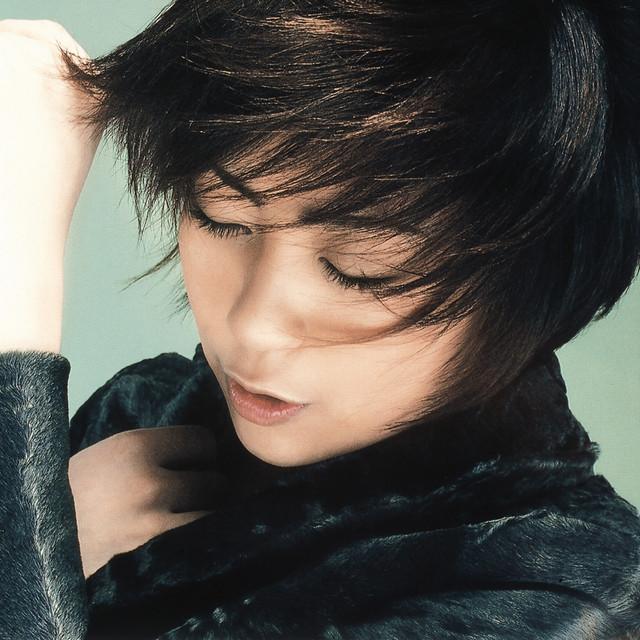 Distance - Album by Hikaru Utada | Spotify