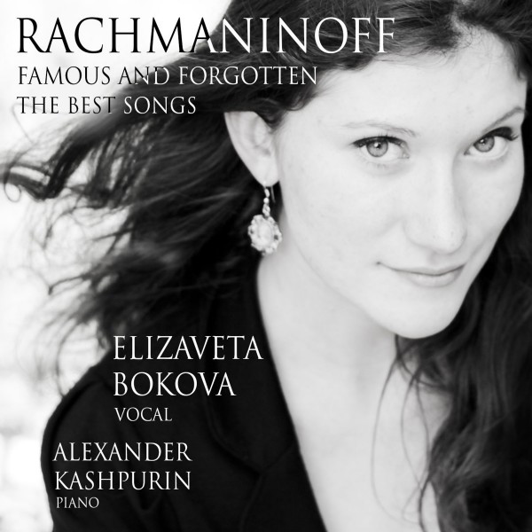 Rachmaninoff. Famous and Forgotten. The Best Songs