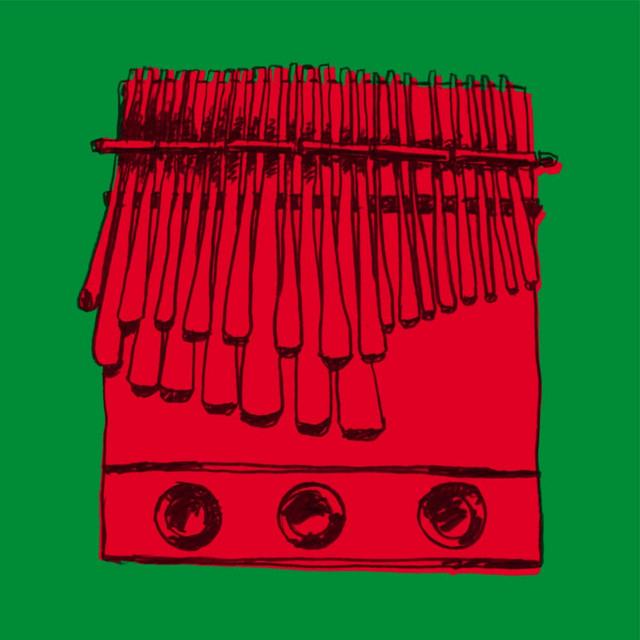 Gary Gritness Vinyl