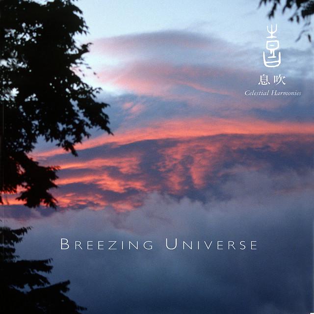 Celestial Scenery: Breezing Universe, Volume 6