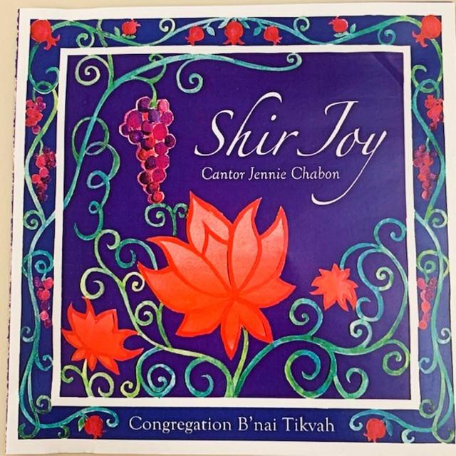 Shir Joy