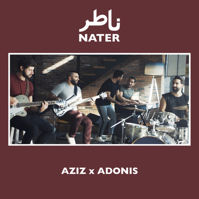 Artwork for Nater by Adonis