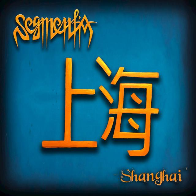 Segmentia