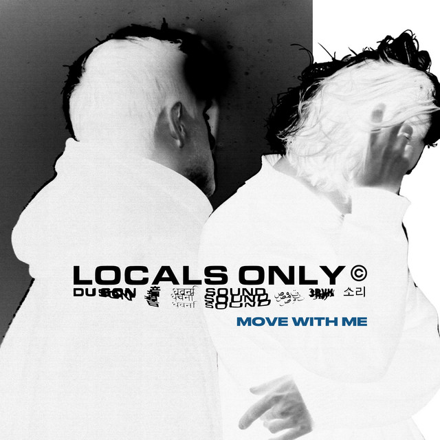 Move With Me album cover