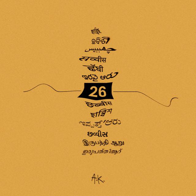 26 Image