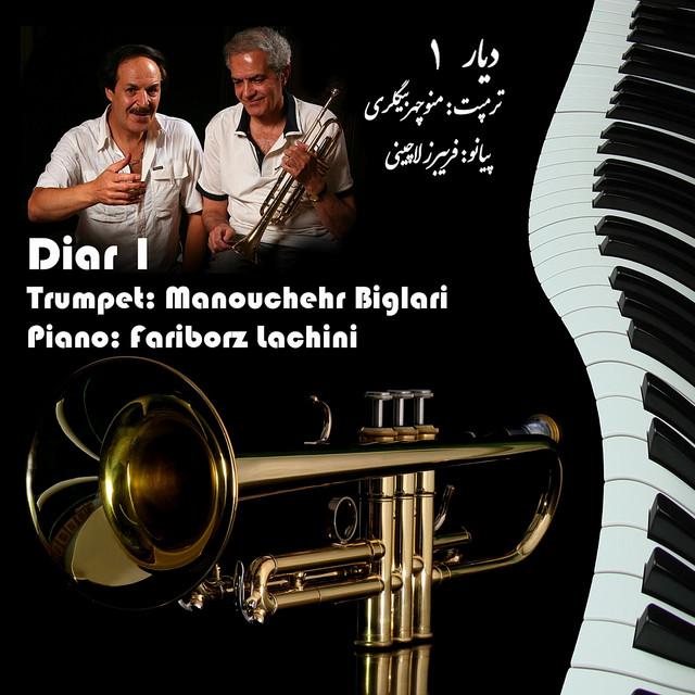 Baroon Barooneh - Piano/Trumpet