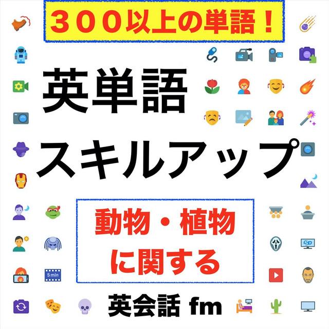 英語 動物 鳴き声 動物の鳴き声の英語表現一覧表|日本と海外の比較オノマトペ