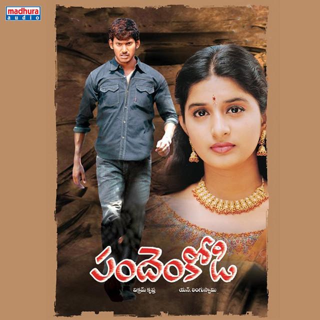 Padem Kodi (Original Motion Picture Soundtrack)