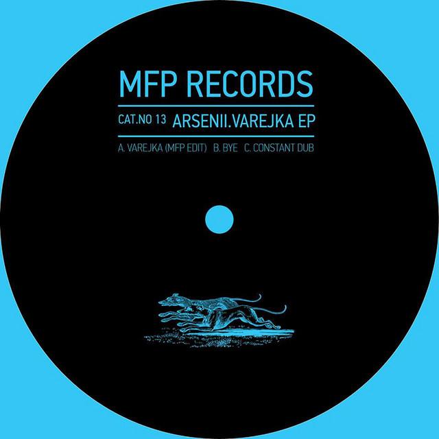 Arsenii Vinyl
