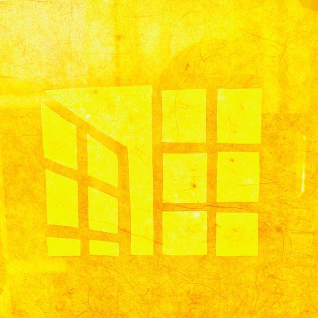 Nieuw raam Image