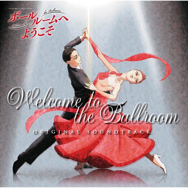 TVアニメ『ボールルームへようこそ』オリジナルサウンドトラック Vol.2