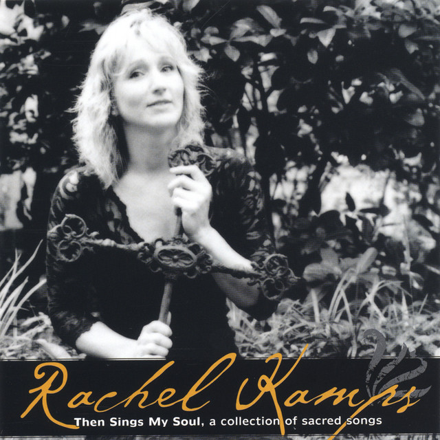 Rachel Kamps
