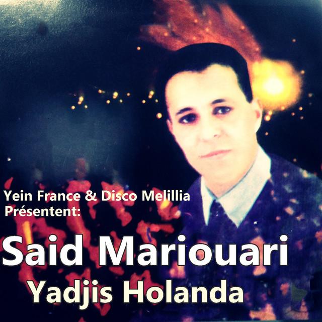 Saîd Mariouari