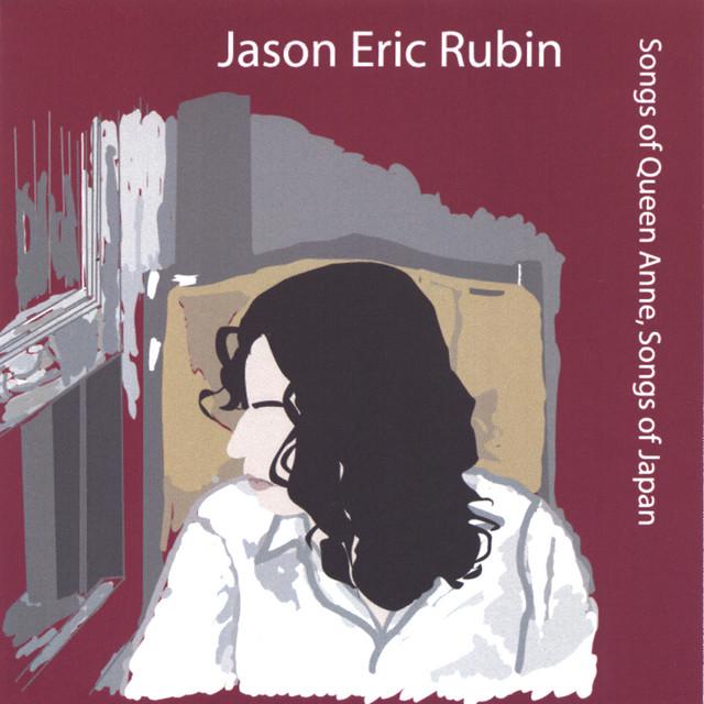 Jason Eric Rubin