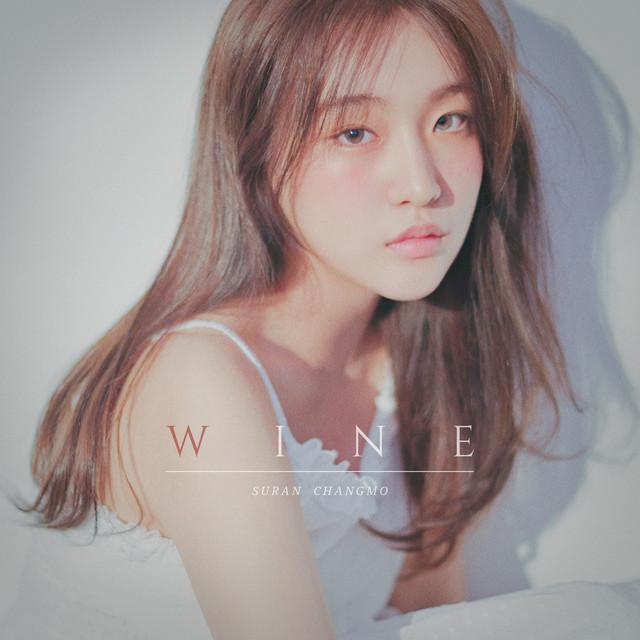 WINE (Feat.Changmo) (Prod. SUGA)