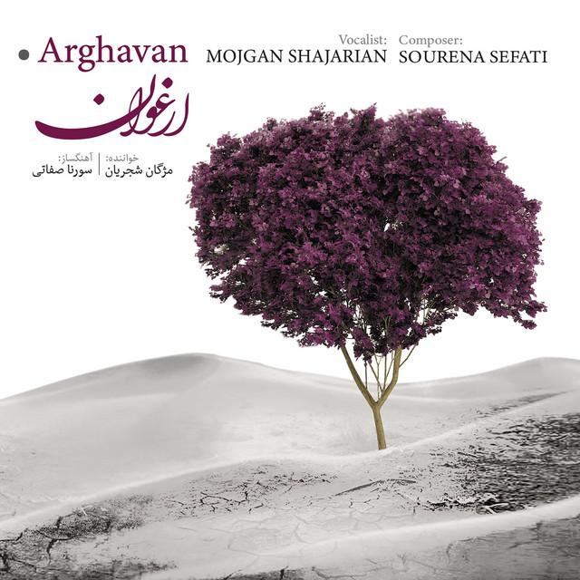 Arghavan