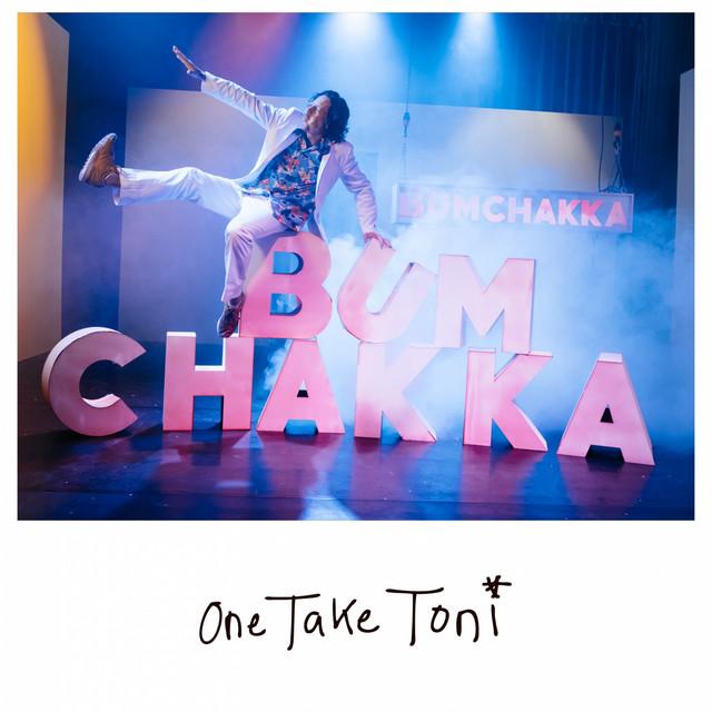 Bum Chakka