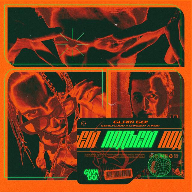 ПОДЪЕМ (feat. IROH, GONE.Fludd, CAKEBOY)