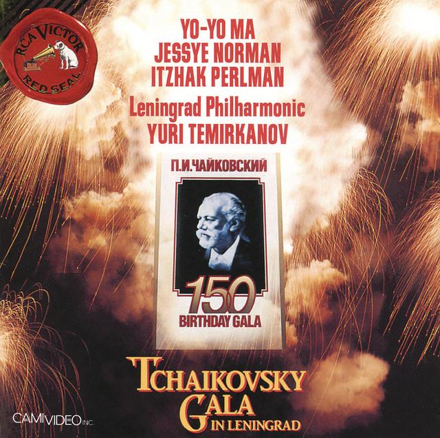 Tchaikovsky: Gala In Leningrad (Remastered)
