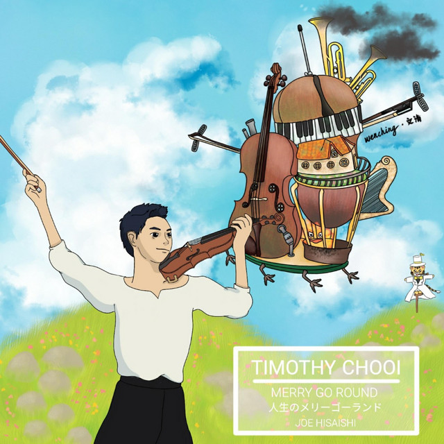 """Merry-Go-Round of Life (from """"Howl's Moving Castle"""" Original Motion Picture Soundtrack) Violin"""