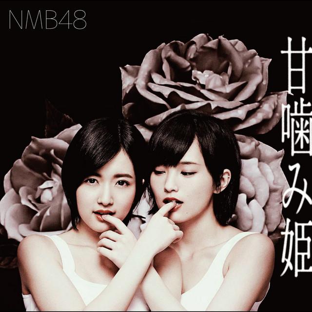 365日の紙飛行機/山本彩 - song by NMB48 | Spotify