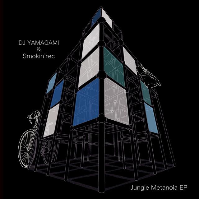 Jungle Metanoia EP