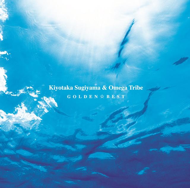 S. Kiyotaka & Omega Tribe