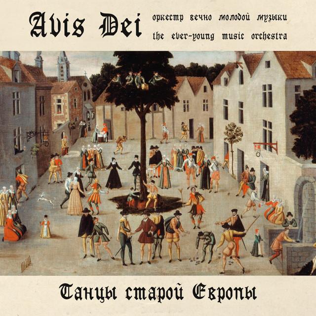 Early European Dance