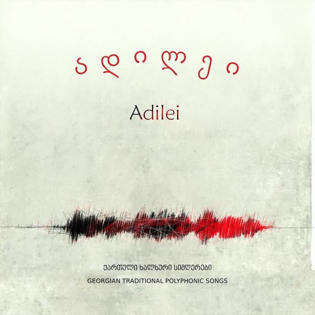 Georgian Traditional Polyphonic Songs