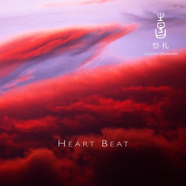 Celestial Scenery: Heart Beat, Volume 10